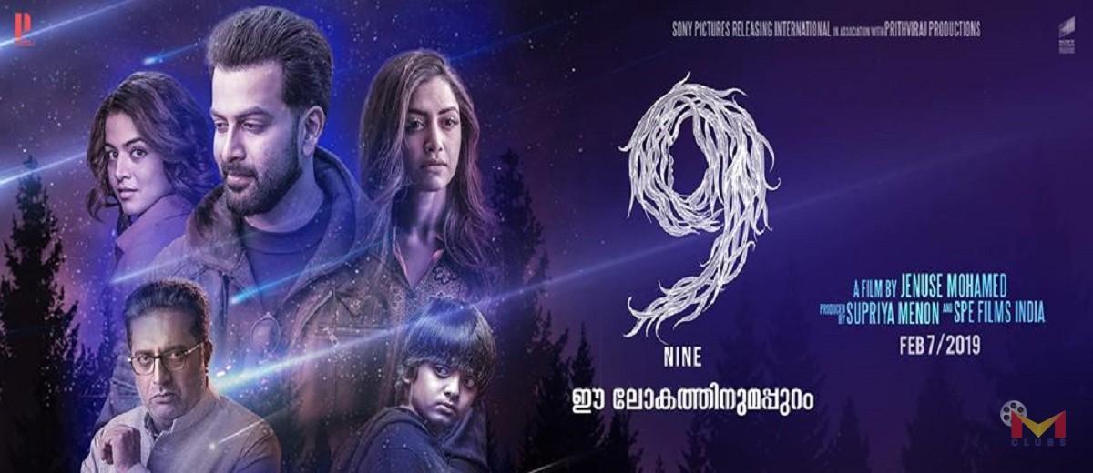 nine1